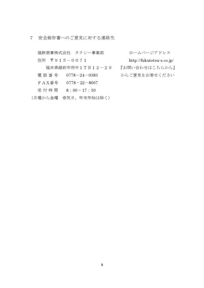 ilovepdf_com-7